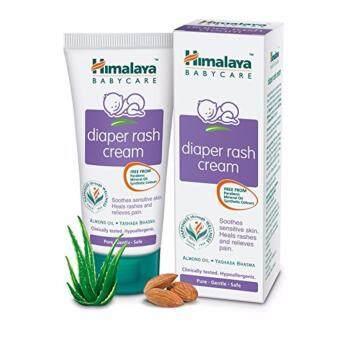 Himalaya Diaper Rash Cream 50g.ครีมรักษาผดผื่นแดงผิวลูกน้อย
