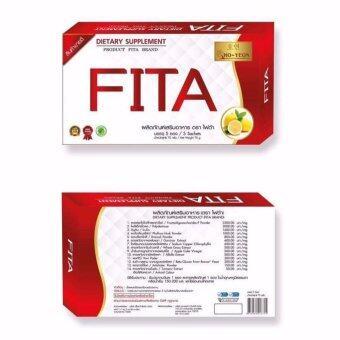 FITA Ho-Yeon ไฟต้า โฮยอน ดีท๊อกซ์ล้างลำไส้ ลดน้ำหนักด้วยจุลินทรีย์ พุงยุบ ลำไส้สะอาด ผิวใส ไร้กลิ่นตัว 1กล่อง (5 ซอง / กล่อง)