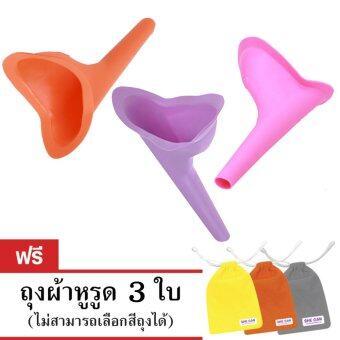 SheCan อุปกรณ์ยืนปัสสาวะสำหรับสตรี Set 3 ชิ้น (สีส้ม/ม่วง/ชมพู) แถมฟรี ถุงผ้า 3 ใบ