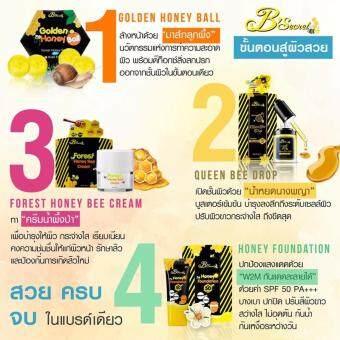 B'secret มาส์กลูกผึ้ง+น้ำหยดนางพญา+ครีมน้ำผึ้งป่า+ครีมกันแดดน้ำผึ้งป่า 4Step ราคา 1,440 บาท