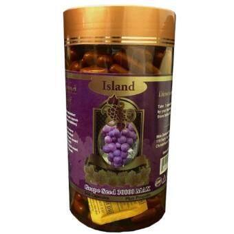 องุ่นสกัดเสริมอาหาร Island Grape seed ขนาด 30000 MG 365 แคปซูล