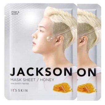 ต้องการขาย It's skin Jackson จากวง Got7 Mask Sheet Honey แผ่นมาส์คหน้าใสผู้ชายสูตรน้ำผึ้งเกาหลี(แพ็คคู่)