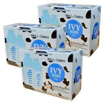 ประกาศขาย FLOWERS Slim Dairy ไอว์วี่ สลิม มิลล์ ฉีก ชง แล้วดื่ม ทานง่ายรสอร่อย 3 Packed (10 ซอง/Packed)