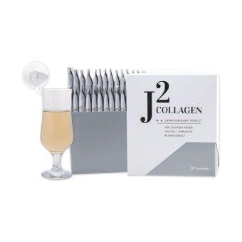 J-2 Collagen อาหารเสริมบำรุงผิว ข้อเข่า ข้อต่อ กระดูก ผิวกระจ่างใส แถมฟรี J-2 Collagen 1 กล่อง 28 ซอง - 3