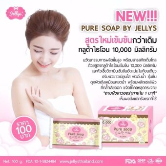 Jelly Belly Pure Soap   100  (6) - 3