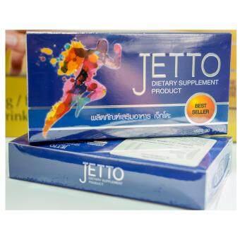 Jetto อาหารเสริมท่านชาย