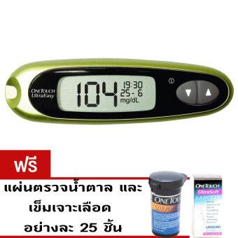 JohnsonJohnson ONETOUCH UltraEasy เครื่องตรวจน้ำตาล - สีเขียว (ฟรีแผ่นตรวจน้ำตาล และเข็มเจาะเลือด อย่างละ25 อัน)