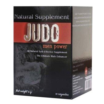 Judo จูโด้ (30 แคปซูล x 1 กระปุก)