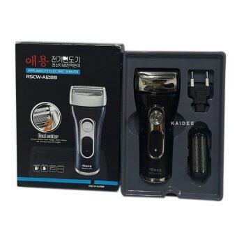 ราคา Kaidee Along Shaver โกนหนวดไฟฟ้า ใบมีด Dual Cutter โกนได้เรียบเนียน พกสะดวก (RSCW-AI288)
