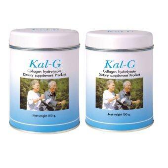 KAL-G (แคลจี) 150 กรัม 2 กระป๋อง