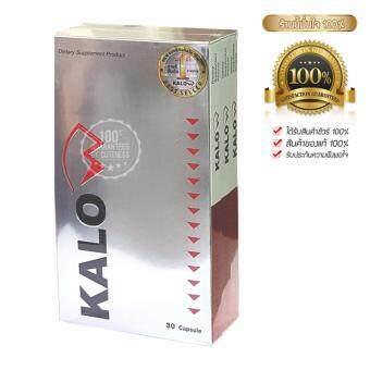 KALOW แกลโลว อาหารเสริมลดน้ำหนัก กิ้บซี่ สำหรับคนลดยาก 30 แคปซูล (1 กล่อง)