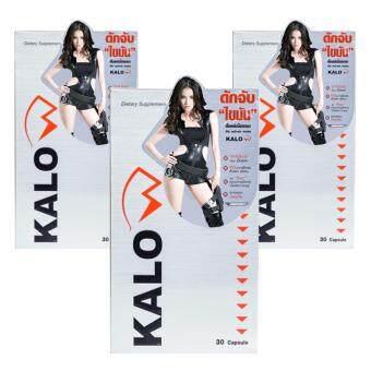 KALOW แกลโลว อาหารเสริมลดน้ำหนัก กิ้บซี่ สำหรับคนลดยาก (30 แคปซูล x3กล่อง)