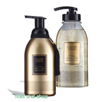 เปรียบเทียบราคา karmart 9 Pollens Body Mousse Cleanser 550ml Cathy Choo+9 PollensPremium Gold Body Bath Gel 750ml Cathy Choo