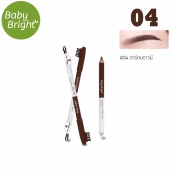 ประกาศขาย karmart Almond Oil Brow Pencil & Brow Wax 2g Baby Bright ดินสอและแวกซ์เขียนคิ้ว ( 1 แท่ง )