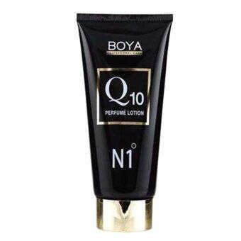 karmart boya no.1 Q10 perfume lotion โลชั่นน้ำหอม 150 ml.