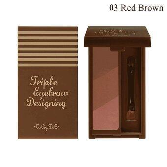 ต้องการขาย Karmart Cathy Doll Triple Eyebrow Designing 2.5 g.ที่เขียนคิ้วเนื้อฝุ่นอัดแข็ง 03 Red Brown