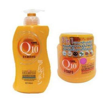 ต้องการขาย karmart Hair set 2 (Shampoo Q10 500ml. BOYA 1 ขวด) + (Hair Treatment Q10 680g Boya 1 กระปุก )