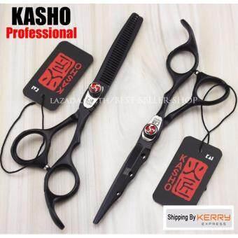 รีวิว KASHO กรรไกรตัดผม ชุดกรรไกรตัดผมสีดำ 6 นิ้ว แถมฟรี กระเป๋า