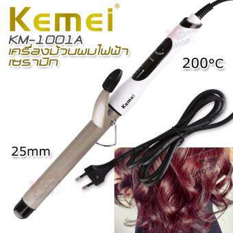Kemei Gold Hair Curler รุ่น KM-1001A 25mm อุปกรณ์ดูแลผม เครื่องม้วนผม ที่ม้วนผม ม้วนลอน ถนอมเส้นผม ควบคุมอุณหภูมิ 200°C ทำผมเป็นลอน สวยเป็นธรรมชาติ เคลือบเซรามิก เครื่องม้วนผมไฟฟ้า จัดแต่งทรงผมเป็นลอนสวน (Gold)