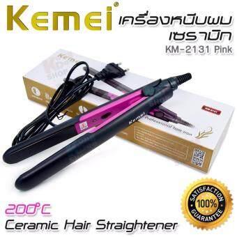 เปรียบเทียบราคา Kemei KM-2131 Ceramic Hair Straightener ม้วนผมลอน ที่ม้วนผมทำผมลอนตรงสวย เป็นธรรมชาติ ควบคุมอุณหภูมิ 200°C เครื่องหนีบผมไฟฟ้าเคลือบเซรามิก ถนอมเส้นผม เครื่องมือจัดแต่งทรงผม ที่หนีบผมเครื่องหนีบผมลอน ที่ม้วนผมไฟฟ้า (Pink)