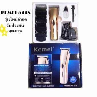 โปรโมชั่นพิเศษ KEMEI ปัตตาเลี่ยนไร้สาย แบตตาตัดผม รุ่น KM-5118 ใช้แกะลายได้ กันขอบได้ ตัดดีเสียงไม่ดัง กันน้ำ (NEW)