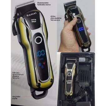 Kemei ปัตตาเลี่ยนตัดผม ใบมีดสแตนเลส ปรับระดับฟันได้ พร้อมจอ LCD + หวีรองตัด 4 ขนาด / ชาร์จได้ ใช้งานไร้สายได้ มอเตอร์ทรงพลัง