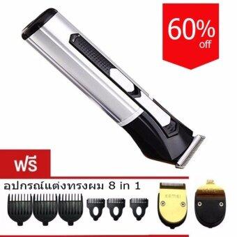 Kemei Professional Trimmer ปัตตาเลี่ยนตัดผม รุ่น KM-3007 - Black/Silver