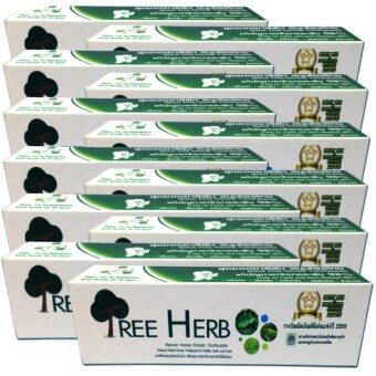 ขายยกโหล !! REE HERB สูตรสมุนไพรสกัดเข้มข้น (12 กล่อง)