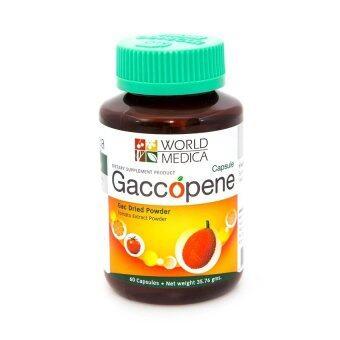 Khaolaor ขาวละออ Gaccopene ไลโคปีนสกัดจากธรรมชาติ ชะลอต่อมลูกหมากโต 60 แคปซูล