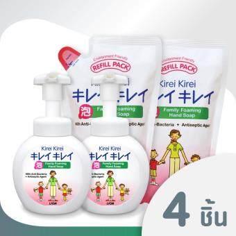 Kirei Kirei โฟมล้างมือ คิเรอิ คิเรอิ กลิ่น ออริจินัล ชนิดขวดปั้ม 250 ml 2 ขวด + โฟมล้างมือ กลิ่น ออริจินัล ชนิดถุงเติม 200 ml 2 ถุง