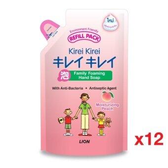 ต้องการขาย Kirei Kirei โฟมล้างมือ คิเรอิ คิเรอิ กลิ่น พีช ( Moisturizing Peach) ชนิดถุงเติม 200 ml 12 ถุง