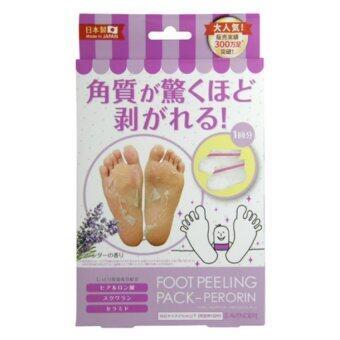ประเทศไทย Kireine Perorin foot peeling pack lavender ถุงลอกเท้า บำรุงเท้า เปโรรินฟุตพิลลิ่ง กลิ่นลาเวนเดอร์ 1คู่ (Violet)