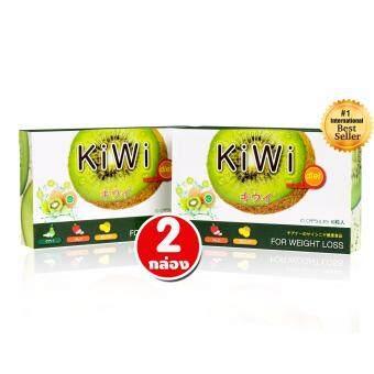 KIWI Diet อาหารเสริมลดน้ำหนัก ไฟเบอร์สูง อิ่มเร็ว อิ่มนาน ไม่ทานจุกจิก Set 2 (2 กล่อง x 10 แคปซูล)