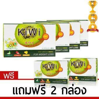 KIWI Diet อาหารเสริมลดน้ำหนัก ไฟเบอร์สูง อิ่มเร็ว อิ่มนาน ไม่ทานจุกจิก Set 4 (4 กล่อง x 10 แคปซูล) แถม! 2 กล่อง