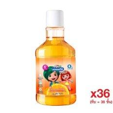 KODOMO น้ำยาบ้วนปากเด็ก โคโดโม กลิ่นส้ม 80 มล. (ซื้อยกหีบ 36 ขวด)