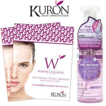 จัดโปรโมชั่น Kuron มูสโฟม คิวรอน Age Reverse 150 มล. + แผ่นมาส์กหน้า สูตรCollagen Crystal Mask (แพ็ค 2 ชิ้น)