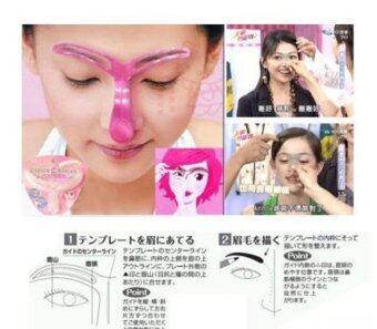 labello   Eyebrow Template - 2