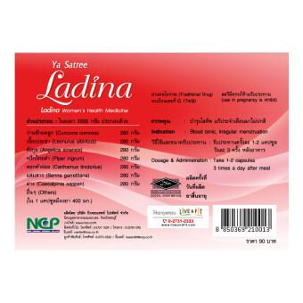 Ladina เลดิน่า ยาสตรีว่านชักมดลูก ขนาด 30 แคปซูล 3 กล่อง - 2