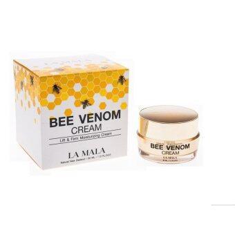 Lamala Bee venom Cream ครีมพิษผึ้ง ลามาล่า (30 กรัม)