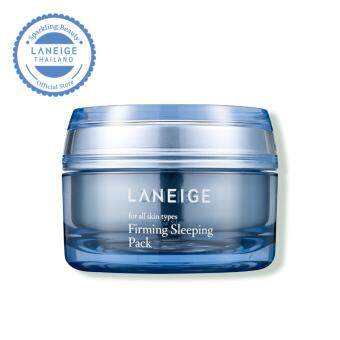 LANEIGE Firming Sleeping Pack (50ML)