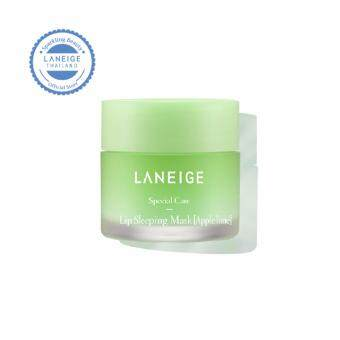 LANEIGE Special Care Lip Sleeping Mask (Apple lime) (20G)
