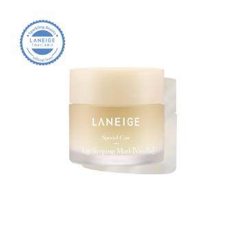 LANEIGE Special Care Lip Sleeping Mask (Vanilla) (20G)