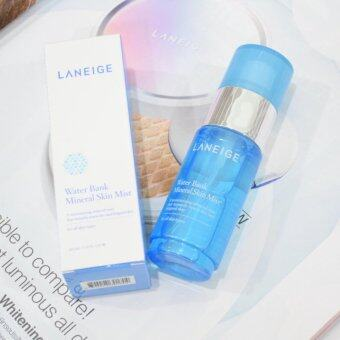 สนใจซื้อ Laneige Water Bank Mineral Skin Mist 30ml