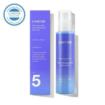 LANEIGE Water Science Mist Water Sleeping Mask Mist Pack (120ML)