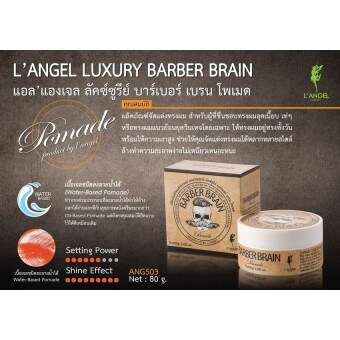 LANGEL Barber Brain Pomade 80 g. (image 4)