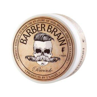 LANGEL Barber Brain Pomade 80 g. (image 1)