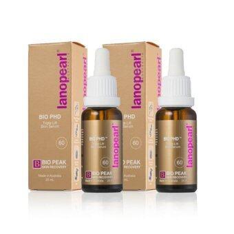 Lanopearl Bio PHD Triple Lift Skin Serum 60% เซรั่มรกแกะยกกระชับ 25ml. (2 กล่อง)