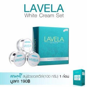 LaVeLa White Cream Set ลาวีล่า ไวท์ ครีม เซ็ต บำรุงผิวเนียนใส ไร้สิว แถมฟรีสบู่ 1 ก้อน มูลค่า 190 บาท (ุ1 เซ็ต)