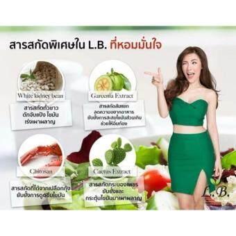 LB9 Love Body แอลบี 9 อาหารเสริมควบคุมน้ำหนัก