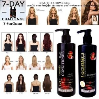 LEGANO Long Hair Extension Shampoo แชมพูดำ สารสกัดญี่ปุ่น ปลูกผม สำหรับ เร่งผมยาว 300 Ml. ฟรี AIMTHAI Bright Toothpaste เอมไทย ยาสีฟัน สูตรฟันขาว แบบซอง